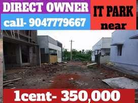 DTCP PLOTS sale at keeranatham- Direct owner