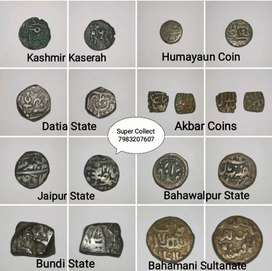 Indian princely state old coins