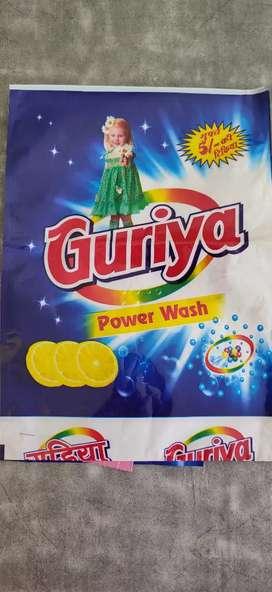 Detergent powder wrapper