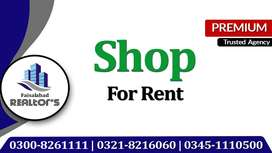 Shop Available on Rent For Clinic &  Stationary Shop at Madina town