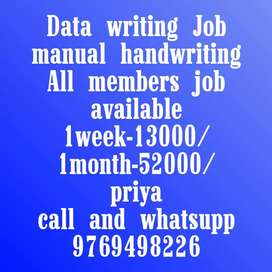 Simple hand writing Job available