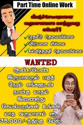 Are you interested in job . Text me I am interested