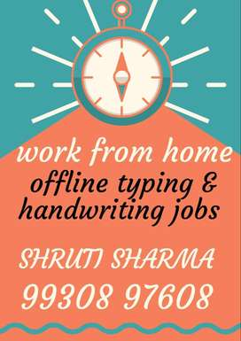 Offline typing work and writing work (home based Job)