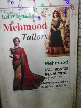 em proffessional tailor master from model town