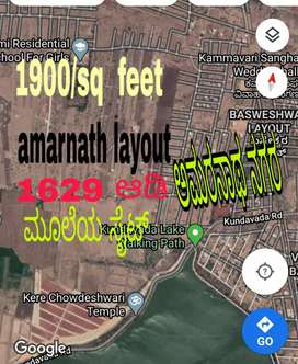 Near mahalaxmi layout kunduwada lake