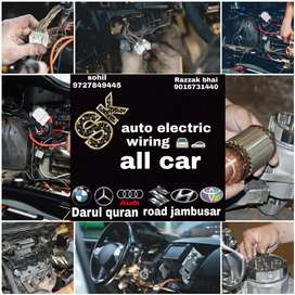 S.K. AUTO ELECTRICAL