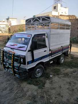 Engine condition very good all mechanical janion body condition good .