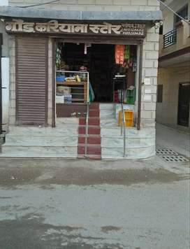 Shop along with basement for rent is available now on main road Maloya