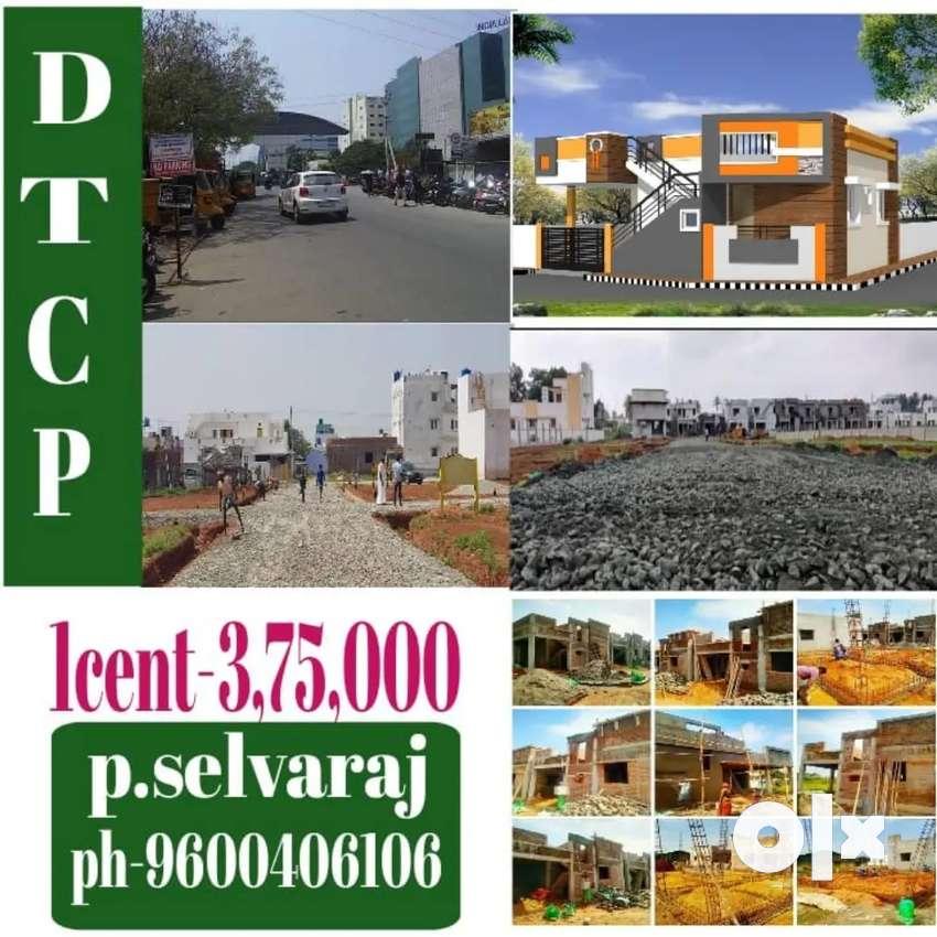Saravanampatti IT park near DTCP PLOTS Sale 0