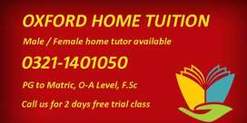 Female / Male Home tutor available in Lahore for all classes
