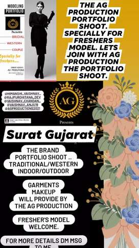 We need models for portfolio shoot ... Girls n boys r allowed