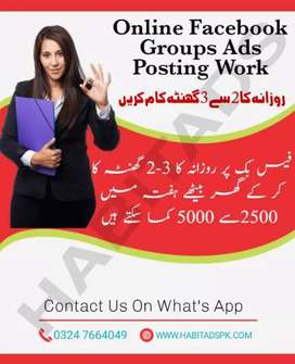 People required for data entry job$