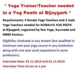 Required Yoga teachers  in kolkata  centre