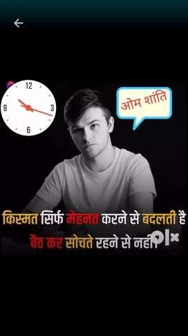 Work Part Time & Earn Rs 5000 to 15000