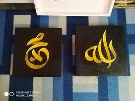 Lukisan Kaligrafi Allah dan Muhammad