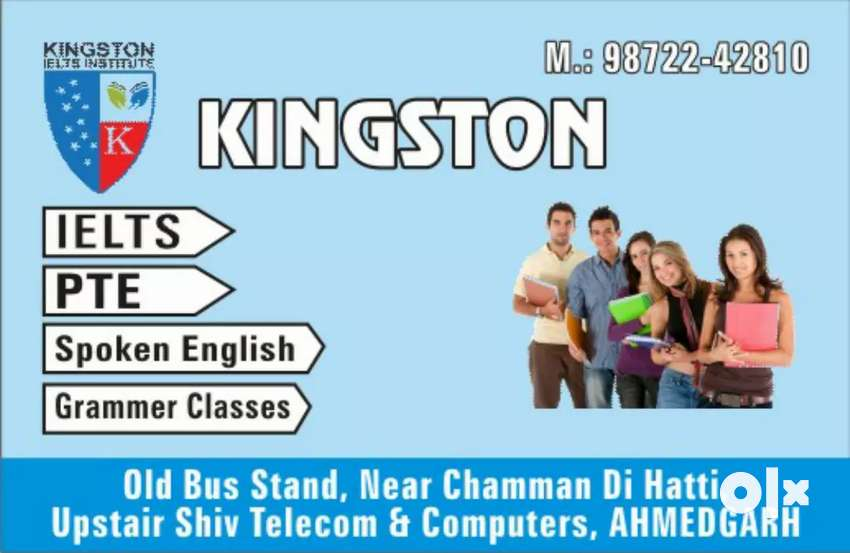 REQUIRED IELTS TRAINER 0