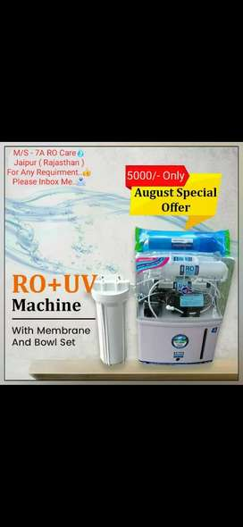 Shdhs RO RO water purifier ro available