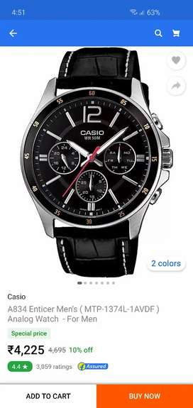 Casio Enticer Watch