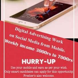 vacancy for digital advertisement earn 3k to 15k per week income