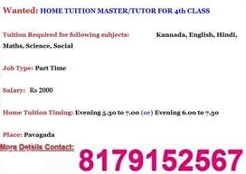 Wanted: Home Tuition Master/Tutor for 4th Class