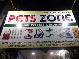Pet zone in Bavanipuram