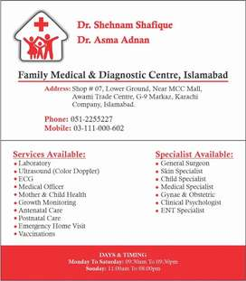 Lady Doctor required