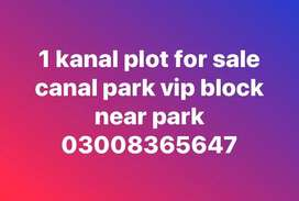 Canal park Vip plot for sale
