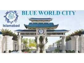 Blue World City 5 Marla File. 7 Installments Paid. Old Booking