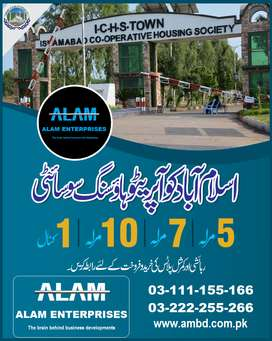 ICHS TOWN 5 Marla ideal location plot for sale on installments