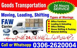 Moving, Loading Service, Shifting, Goods Cargo Transport Office Home