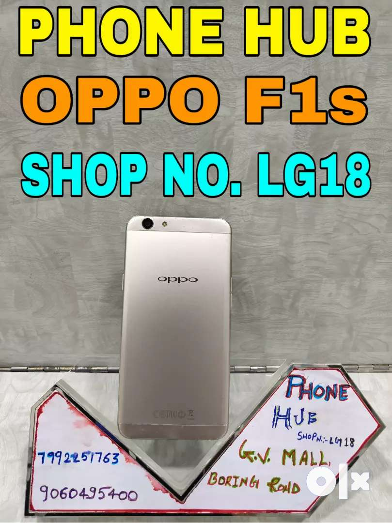 Oppo F1s (4/64) Gold In Super Mint Condition 0