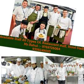 WE Provide All Types Of Cook & Chef & All Over Maharashtra 9769726O64