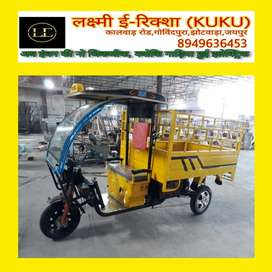 Electric loader