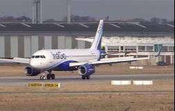 Indigo Airline Urgent hiring for ground staff Aviation Meteorologist.U