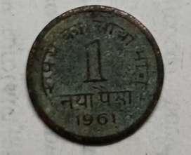 Rare Indian coin