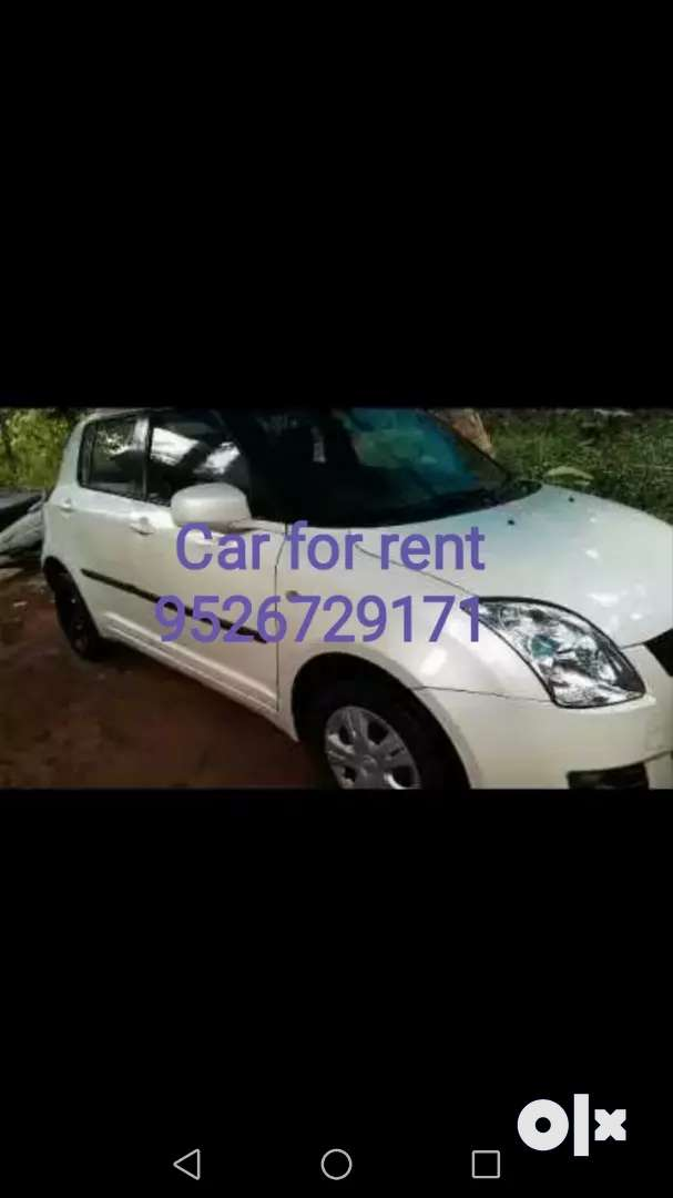 Car for rent diesel. daily, weekly and monthly basis rent cars 0