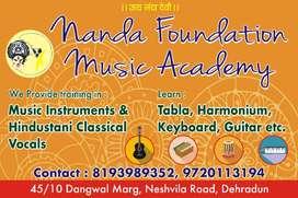 Nanda foundation music classes