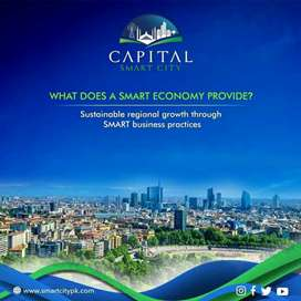 File available 1 kanal in Capital smart city and Lahore smart city