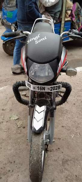 Sell new condition bike