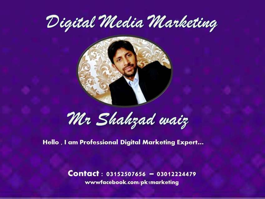 I need job  of digital marketing 0