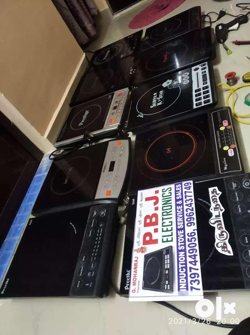 Induction stove repair