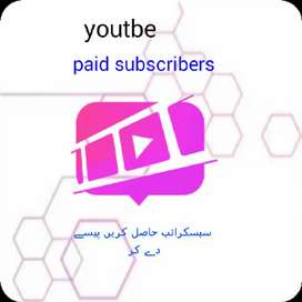 Yotube paid subscriber
