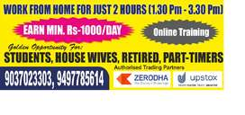 Work from Home --> 2 Hours and earn min 1000/day
