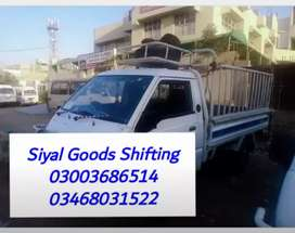 All pakistan movers and packers 786