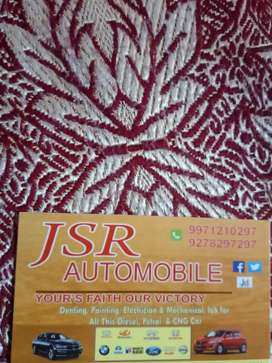 Car service only RS.1500