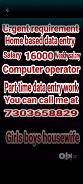 Data entry home based part time work urgent requirement