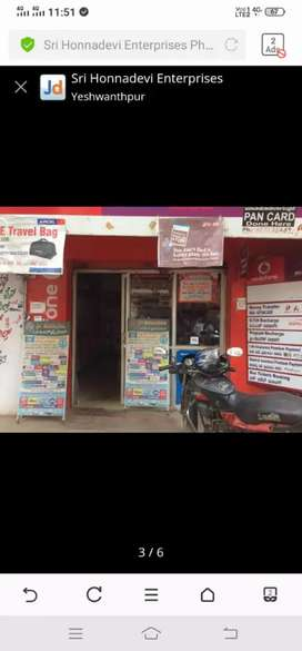 Money transfer and mobile shops