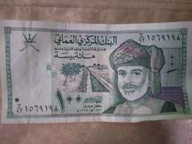 Koleksi mata uang asing kuno