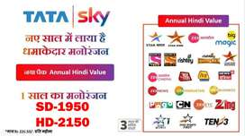 TataSky Dish D2h Airtel New SD HD Box Annual Pack New Launch Tata Sky