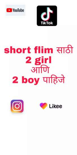 Short flim actor tik tok king YouTube channels Riyasat creation deep